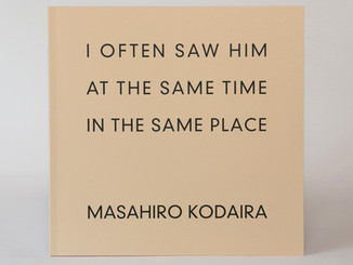 写真集『同じ時間に同じ場所で度々彼を見かけた』を発売します。
