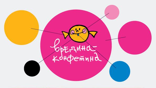 VredKonfet candy shop name & logo