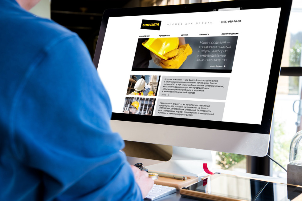 Convesta site main page