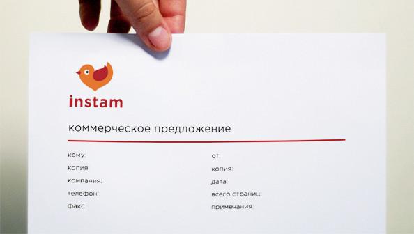 Бланк коммерческого предложения Instam