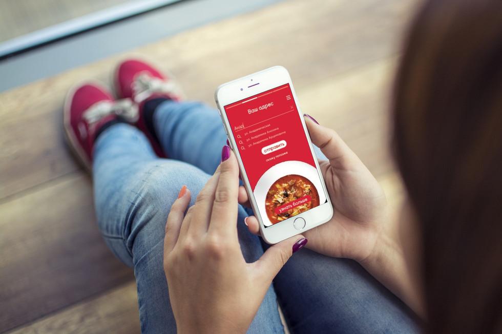 Yummer smartphone app