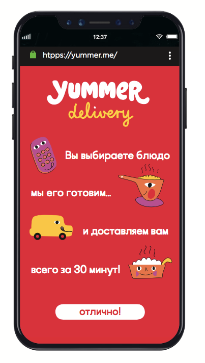 Yummer delivery mobile menu