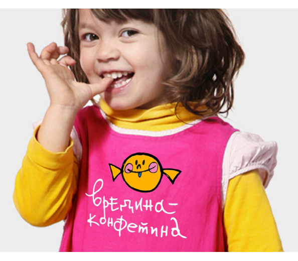Vredina Konfetina candy shop brand logo