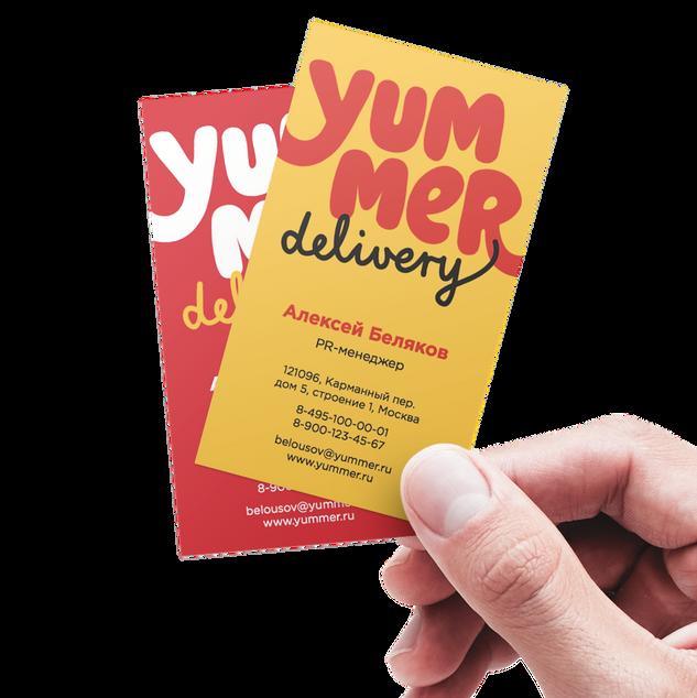 Yummer — сеть облачных кухонь с доставкой