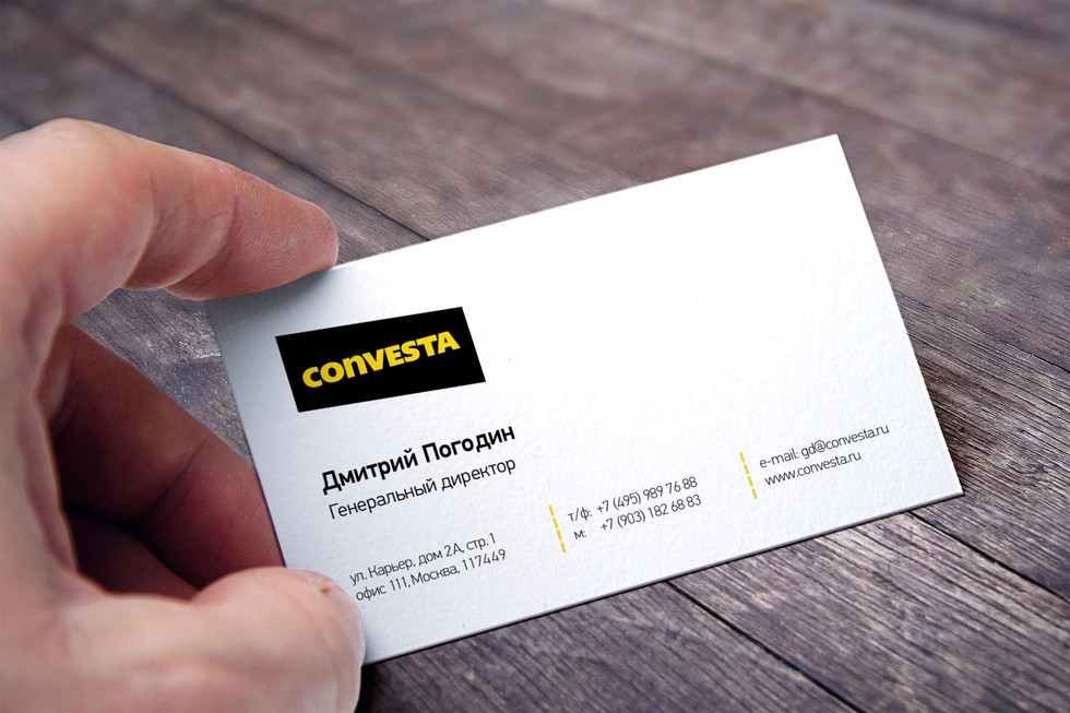 Convesta business card