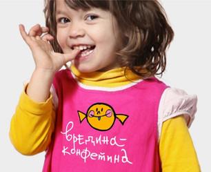 Вредина-Конфетина — сеть магазинов сладостей