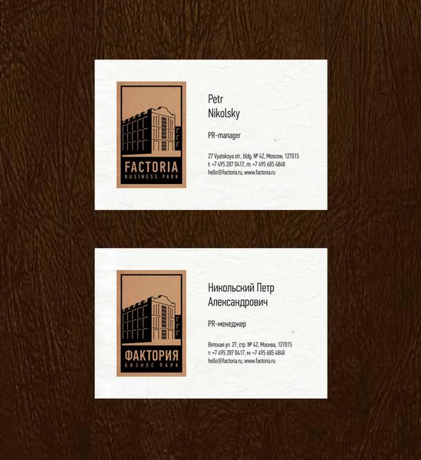 Factoria business cards