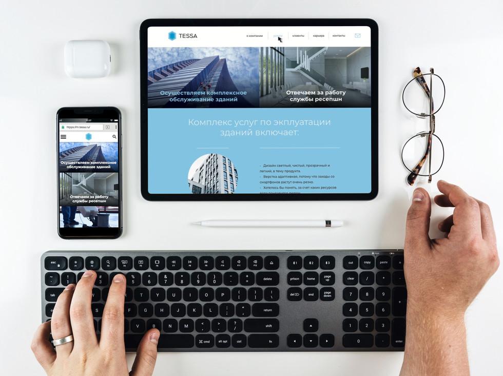 Дизайн сайта TESSA