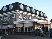 hotel-monopole