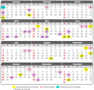 Kalendar cuti 2017