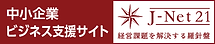 bnr_jnet21_b.png