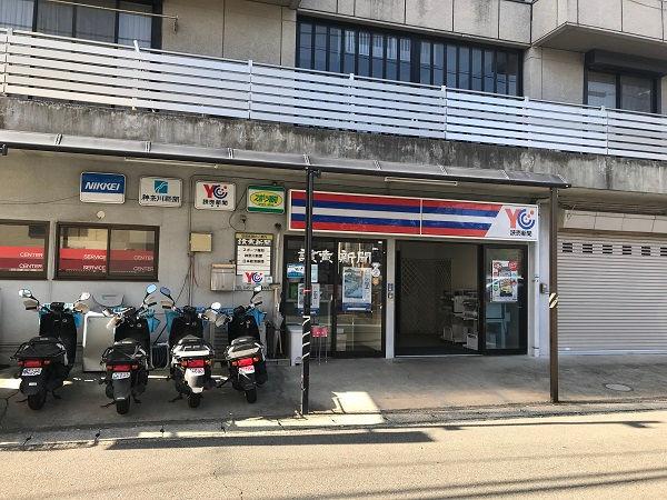 読売センター原宿