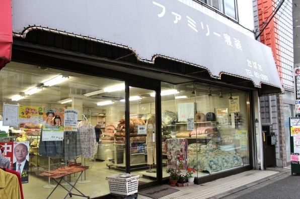 横浜浪漫探訪 浜さんぽ第13回 戸塚原宿商店街