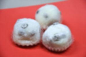 「塩豆大福」は『おいしいものとつかブランド』に追加認定されました。