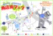 横浜戸塚・原宿松栄会・商店街マップ