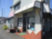 カネコ靴店