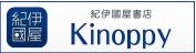 logo_kinokuniya.png