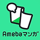 ameba.webp