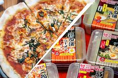 Ramen Pizza.png