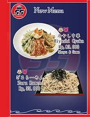 new-menu-gogo-SHINASOBA-2019-2.jpg