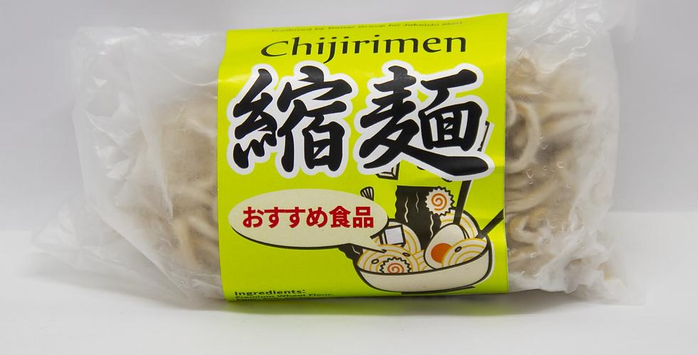 Chijiremen
