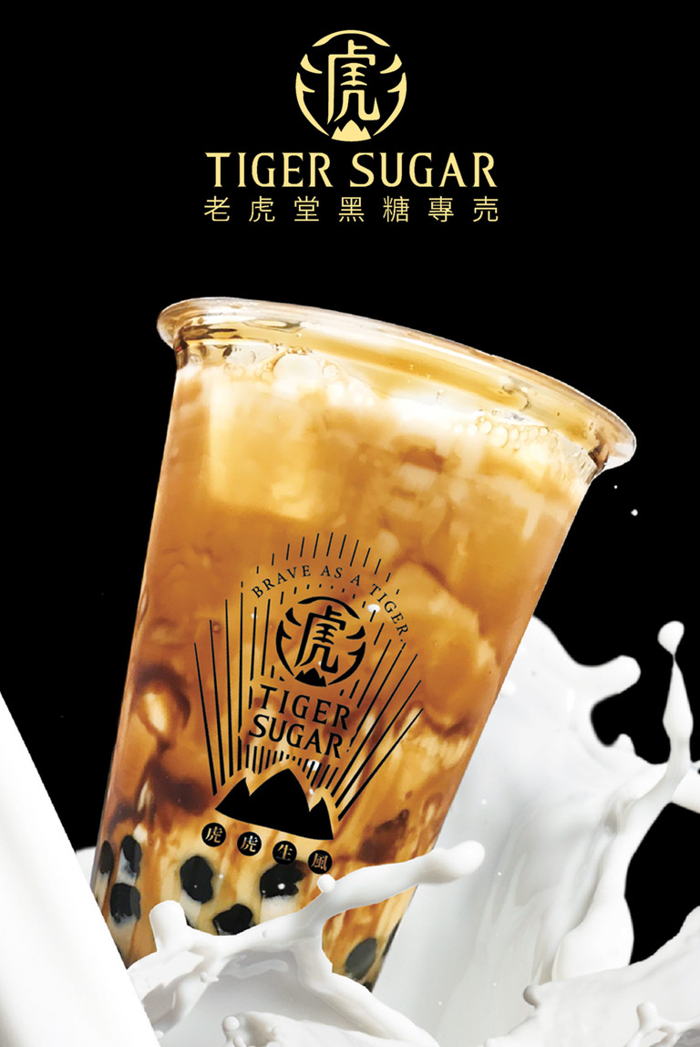 Milk Tea Craze: Tiger Sugar Finally Opens in Manila