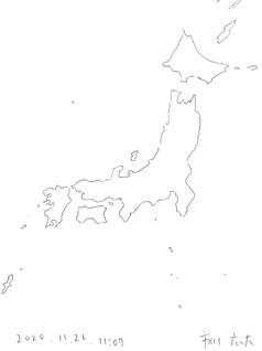 2 Kodai Ichikawa