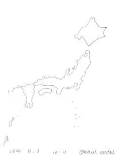 4 Nanami Okayama