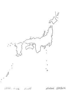 2 Nanami Okayama