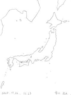 3 Kodai Ichikawa