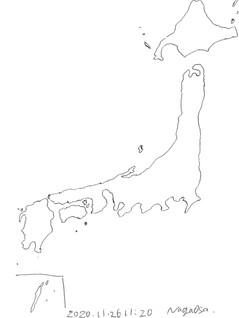 3 Manami Nagaosa