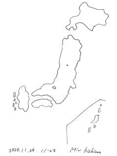 3 Miu Kishima