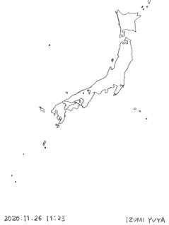 3 Yuya Izumi