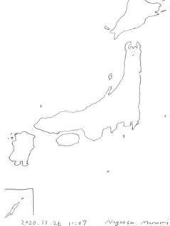 2 Manami Nagaosa