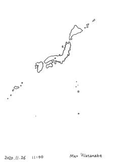 1 Mao Watanabe