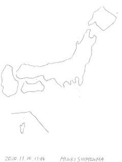 2 Shimozuma Mizuki