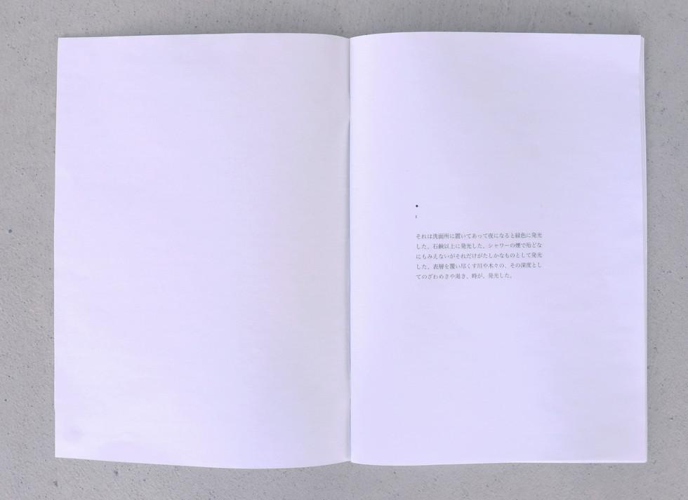 吉田_2.jpg