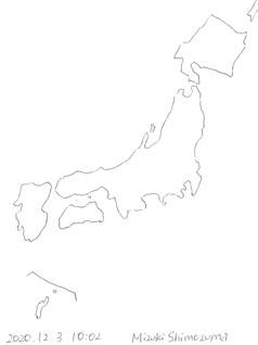 4 Shimozuma Mizuki