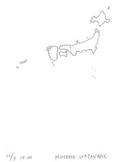 4 Mimomo Watanabe