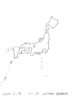 3 Nanami Okayama