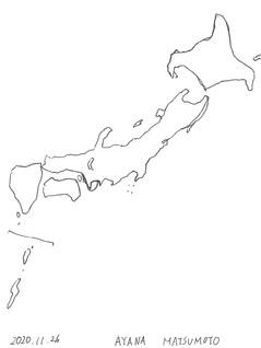 3  Ayana Matsumoto