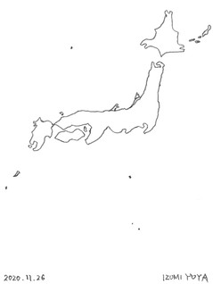 1 Yuya Izumi