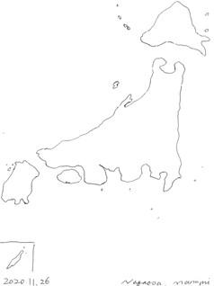 1 Manami Nagaosa