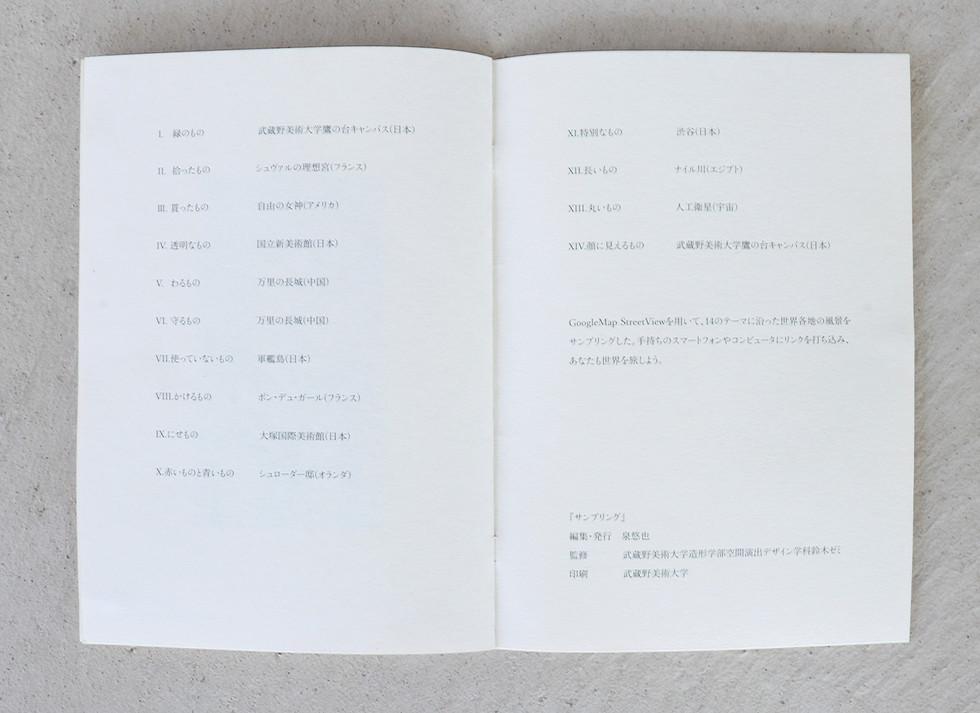 泉_9.jpg