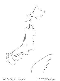 4 Miu Kishima