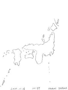 1 Nanami Okayama