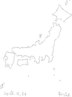 1 Kodai Ichikawa