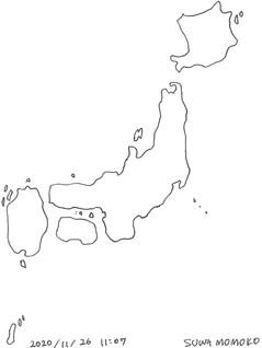 2 Momoko Suwa