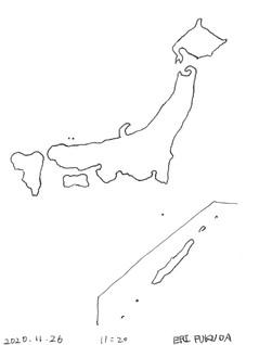 3 Eri Fukuda