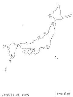 2 Yuya Izumi